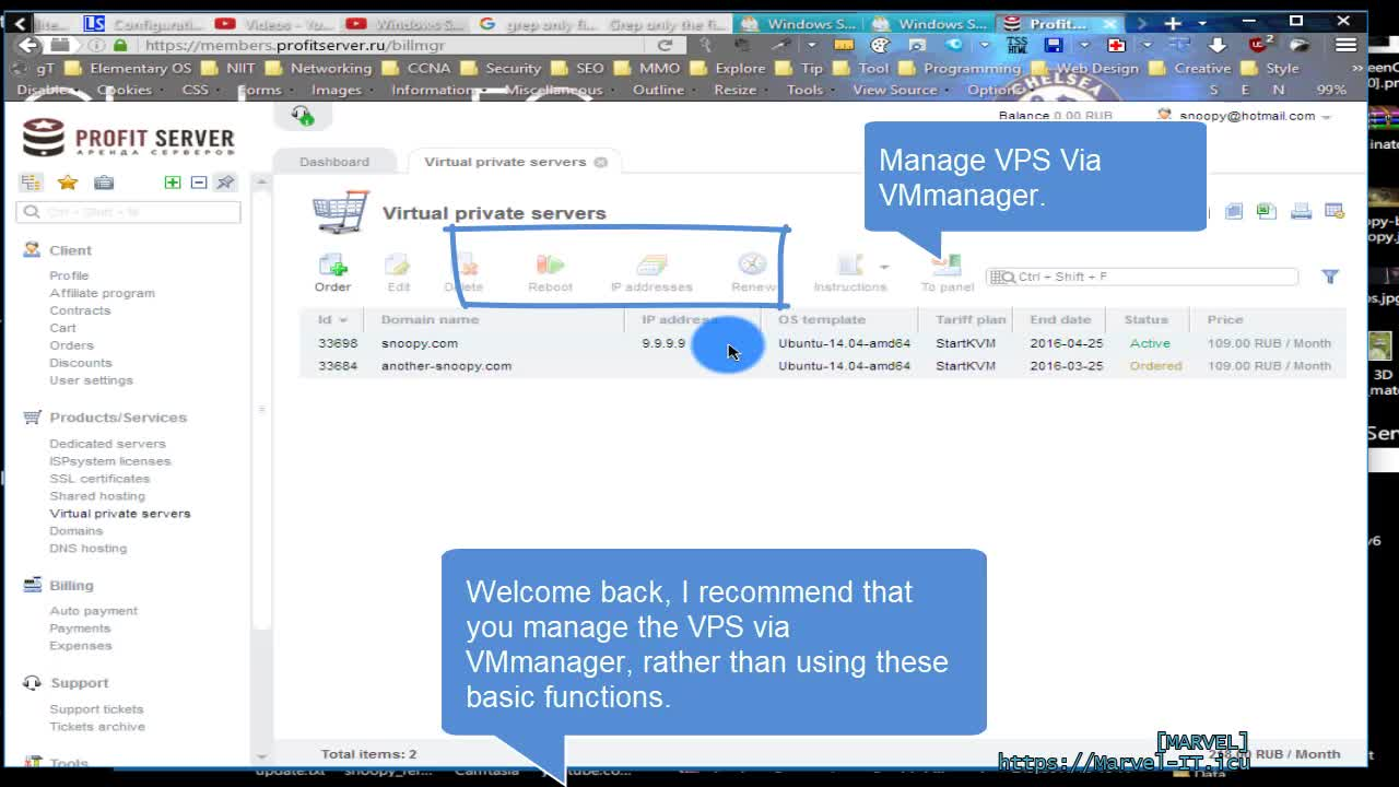 LINUX VPS Part 3 the Activation Email KVMmanager Dashboard ProfitServer cheap virtual servers VDS | ProfitServer